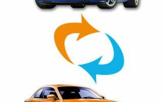 Как обменять авто на авто с доплатой