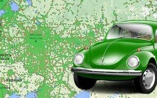 Страхование «Зеленая Карта»