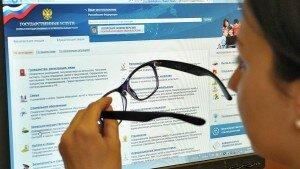 Онлайн-запись на регистрацию авто возможна в 10-ти пунктах ГИБДД