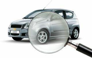 Как проверить машину на «чистоту» перед покупкой?